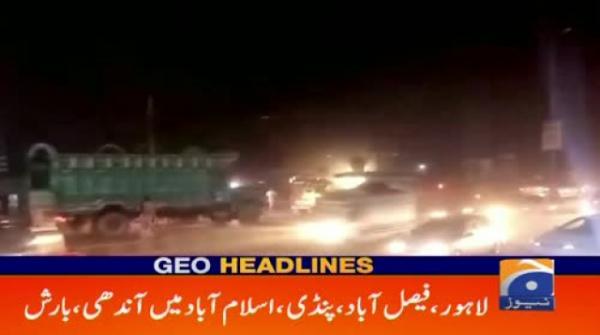 Geo Headlines - 01 AM - 24 April 2019