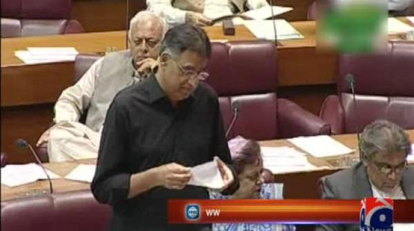 Four finance ministers were changed during PPP's term: Asad Umar