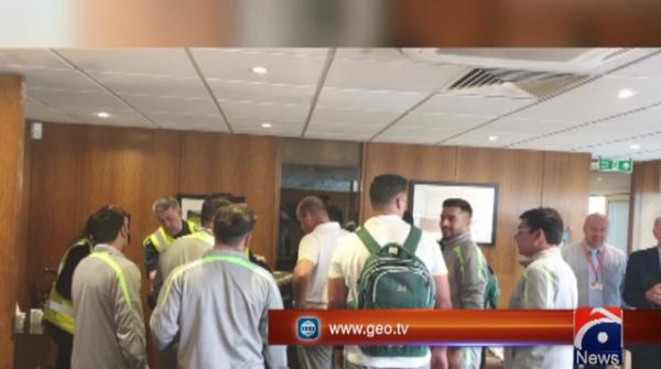 Pakistan team arrives in London for England series, World Cup