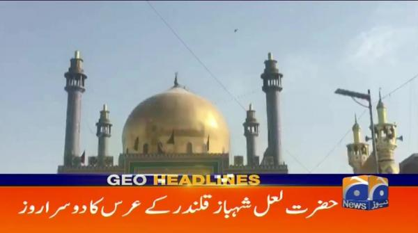 Geo Headlines - 08 AM - 25 April 2019