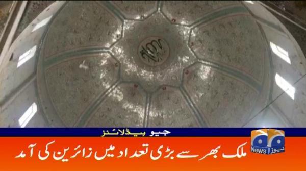 Geo Headlines - 03 PM - 25 April 2019