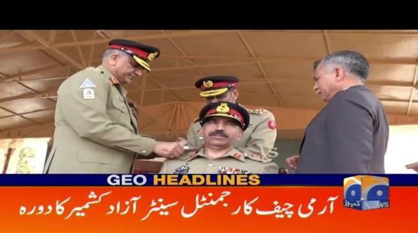 Geo Headlines - 07 PM - 25 April 2019