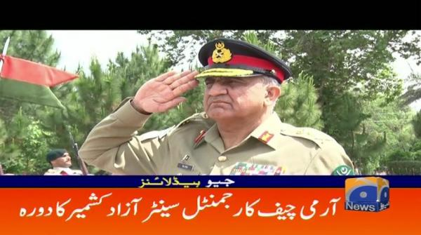 Geo Headlines - 09 PM - 25 April 2019