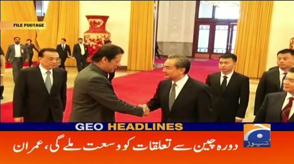 Geo Headlines - 10 PM - 25 April 2019