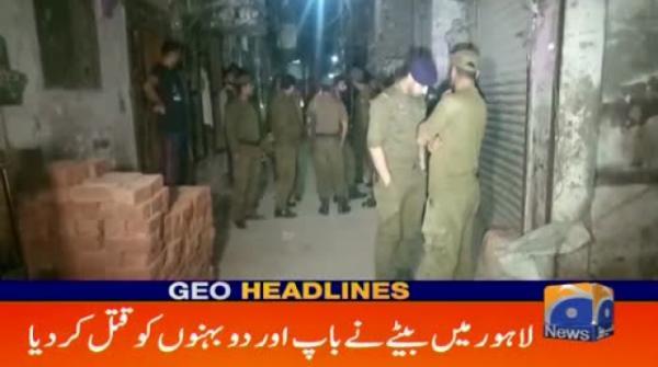 Geo Headlines - 03 AM - 25 April 2019