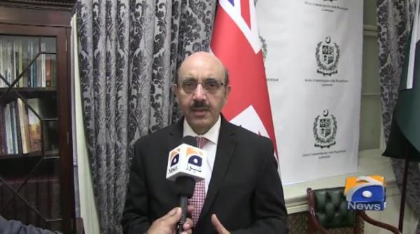 Geo News Special - Have Come Here to Thank British Parliament: AJK President