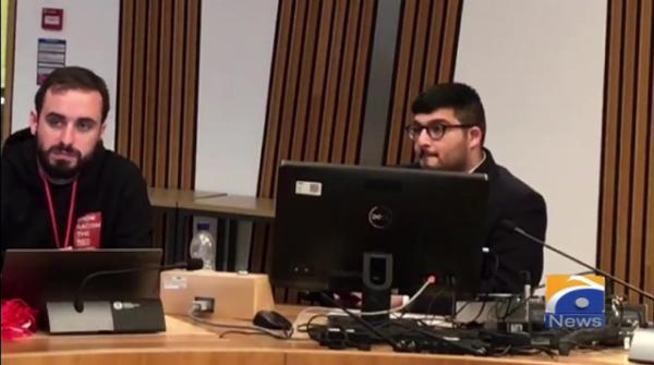 Geo News Special - Seminar Held in Scottish Parliament Through National Union of Journalists
