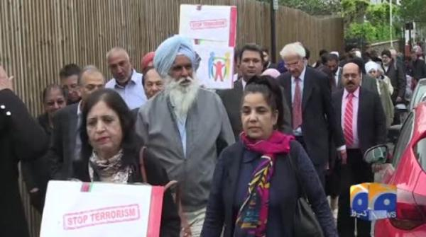 Geo News Special – Protest March Against Sri Lanka Tragedy Organised By All Religious Communities In London