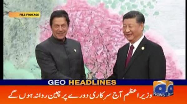 Geo Headlines - 09 AM - 25 April 2019
