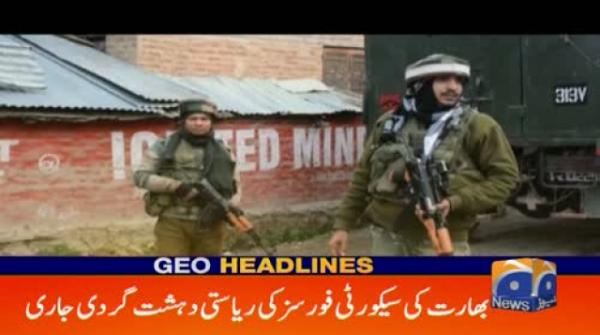 Geo Headlines - 10 AM - 25 April 2019