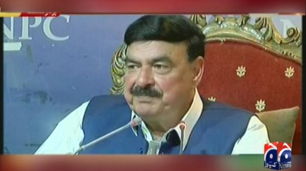 Sheikh Rashid refers to Firdous Awan as sahib in press conference