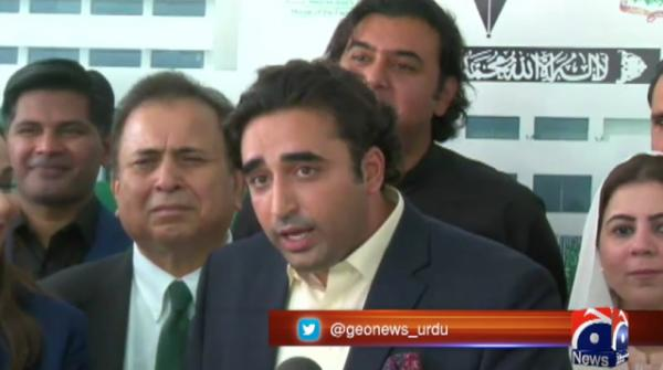 Bilawal responds to PM Imran's sahiba comment