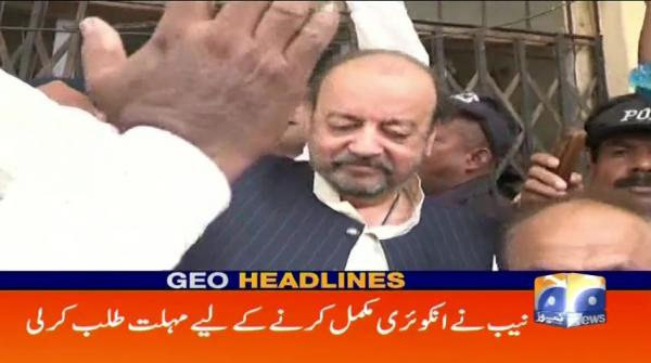 Geo Headlines - 01 PM - 26 April 2019