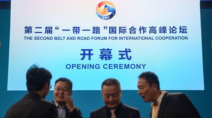 China's Belt and Road: Ports, trains and infrastructure