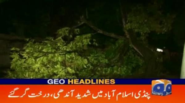 Geo Headlines - 02 AM - 26 April 2019