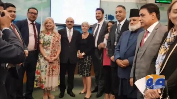 Geo News Special - Kashmir Conference Held at UK Parliament