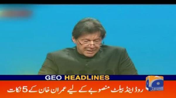 Geo Headlines - 09 AM - 26 April 2019
