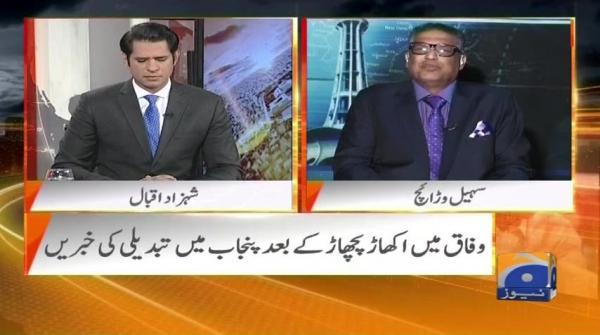 Naya Pakistan - 27 April 2019