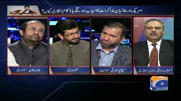Jirga - 28 April 2019