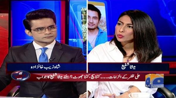 Aaj Shahzeb Khanzada Kay Sath - 29 April 2019