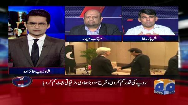 Aaj Shahzeb Khanzada Kay Sath - 30 April 2019