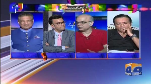 Aapas Ki Baat - 01 May 2019