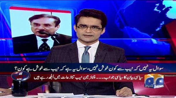 Aaj Shahzeb Khanzada Kay Sath - 02 May 2019