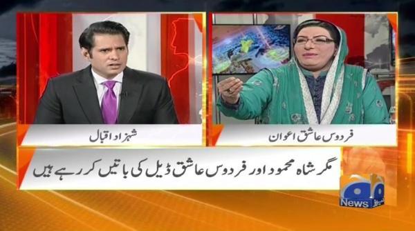 Naya Pakistan - 03 May 2019