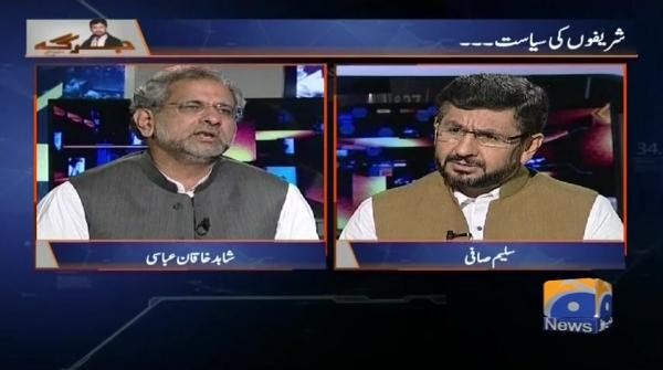Jirga - 05 May 2019