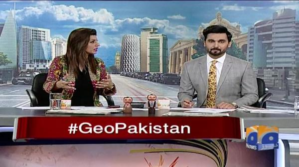 Geo Pakistan - 06 May 2019