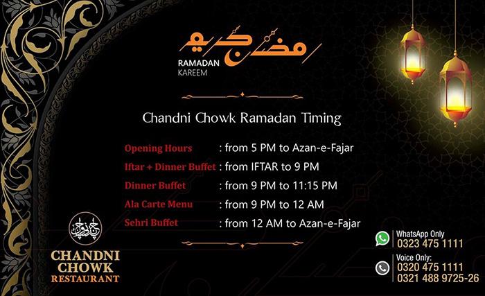 5 Iftar Deals To Try Out In Lahore This Ramzan Food Geo Tv