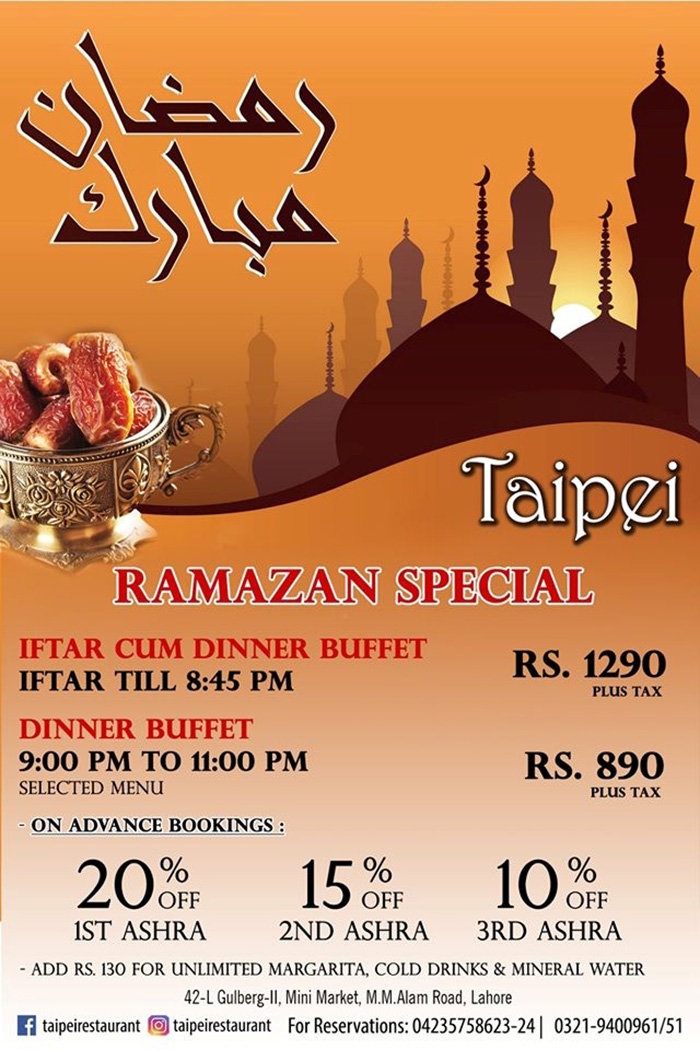 5 Iftar deals to try out in Lahore this Ramzan | Food - Geo tv