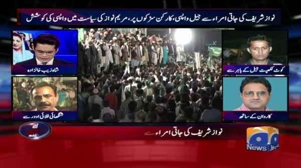 Aaj Shahzeb Khanzada Kay Sath - 07 May 2019