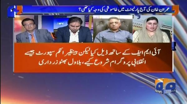 Aapas Ki Baat - 08 May 2019