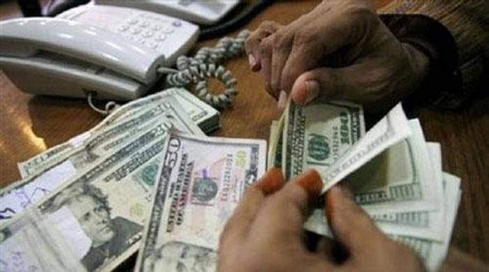 Govt establishes directorate to curb currency smuggling