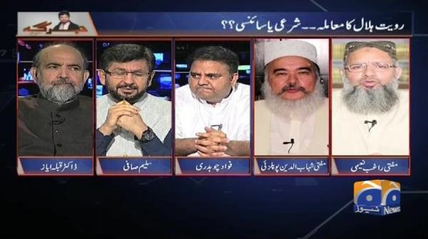 Jirga - 11 May 2019