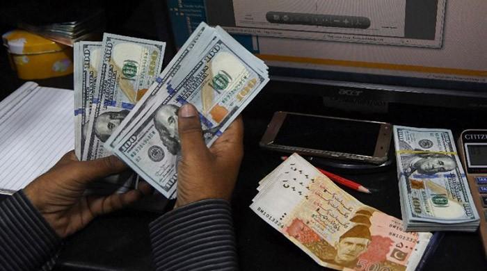 Pakistan, IMF reach agreement on $6 billion package