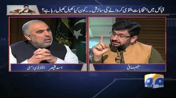 Jirga - 12 May 2019