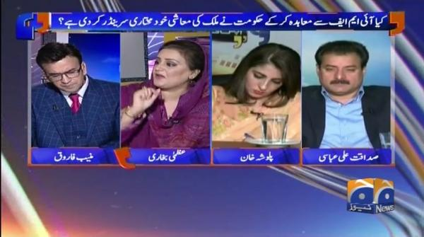 Aapas Ki Baat - 13 May 2019