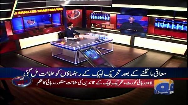 Aaj Shahzeb Khanzada Kay Sath - 14 May 2019