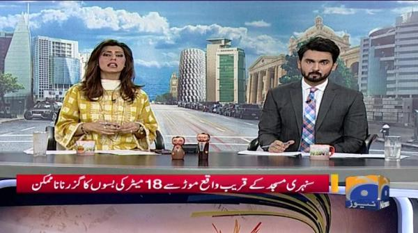 Geo Pakistan 15-May-2019