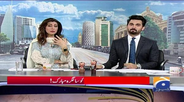Geo Pakistan 17-May-2019