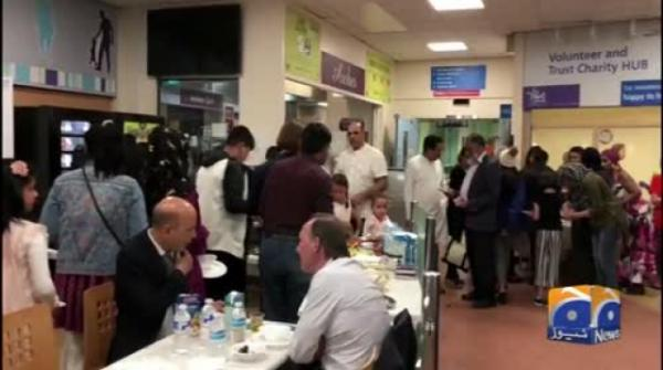 Geo News Special – NHS Hosts Multi-faith Iftar Dinner at Birmingham Hospital
