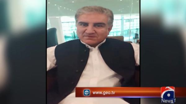 FM Qureshi departs for two-day visit to Kuwait