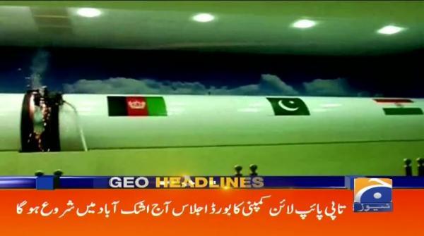 Geo Headlines - 09 AM - 19 May 2019