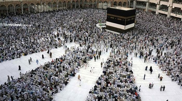 Balloting to allot additional Hajj quota postponed