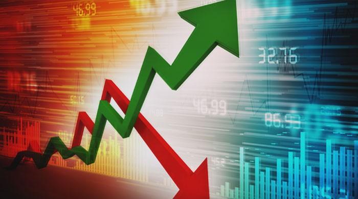 Pakistan's external liabilities shoots up, touches record high of $106 billion