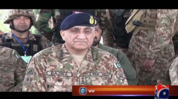 Pakistani forces 'ready for any unforeseen eventuality', says COAS Gen Bajwa