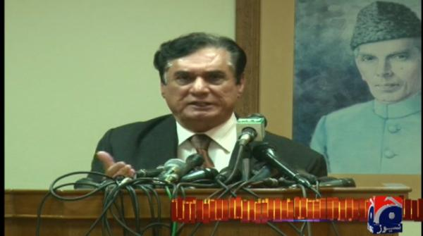 Will take steps that are in the interest of country without any influence: NAB chairman