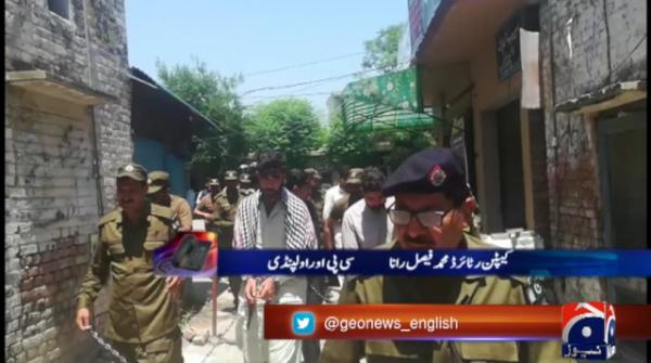 Rawalpindi rape case: Police get physical remand of four accused